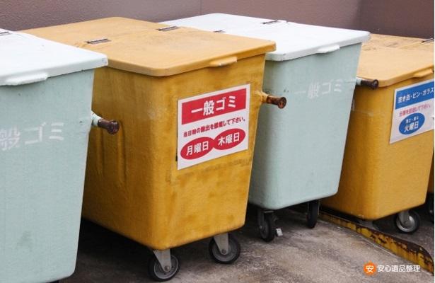 ゴミ収集場