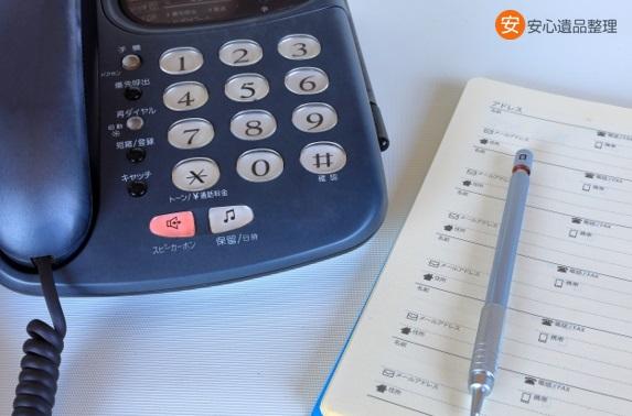 アドレス帳と電話機