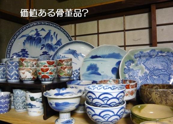 骨董品の陶磁器