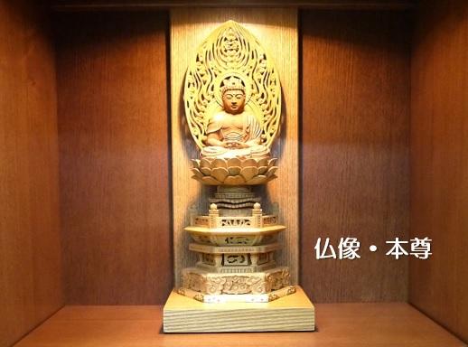 仏像・本尊2