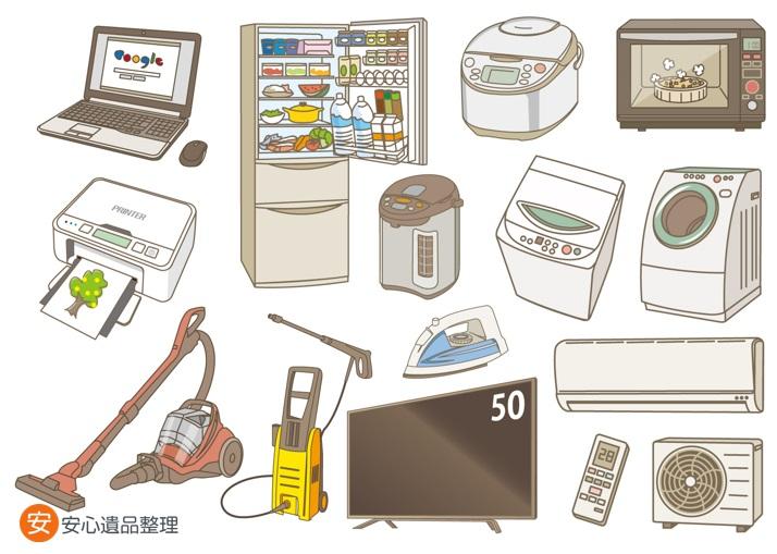 家電製品一式のイラスト