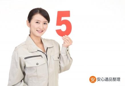 5つのポイントを示す女性スタッフ