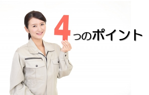 4を持つ女性