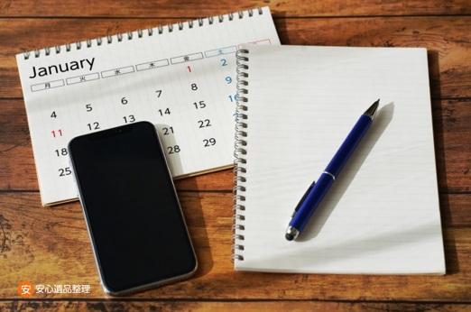 カレンダーとスマホとペン