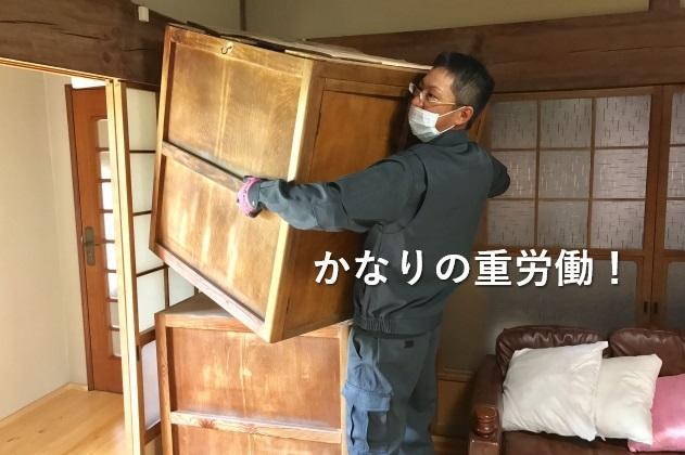 家具を運び出す男性