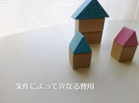 大きい家と小さい家の模型