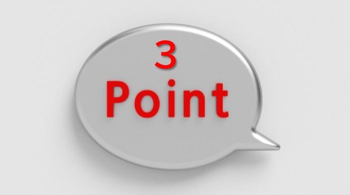3ポイント