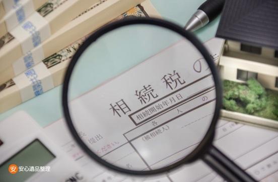 相続税のイメージ
