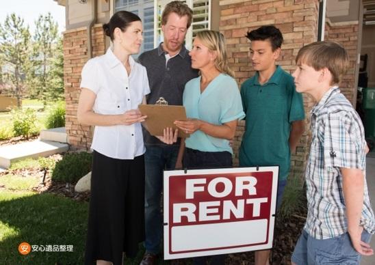 賃貸に出す家