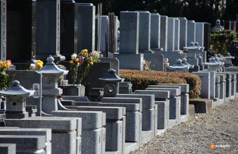 墓地・お墓
