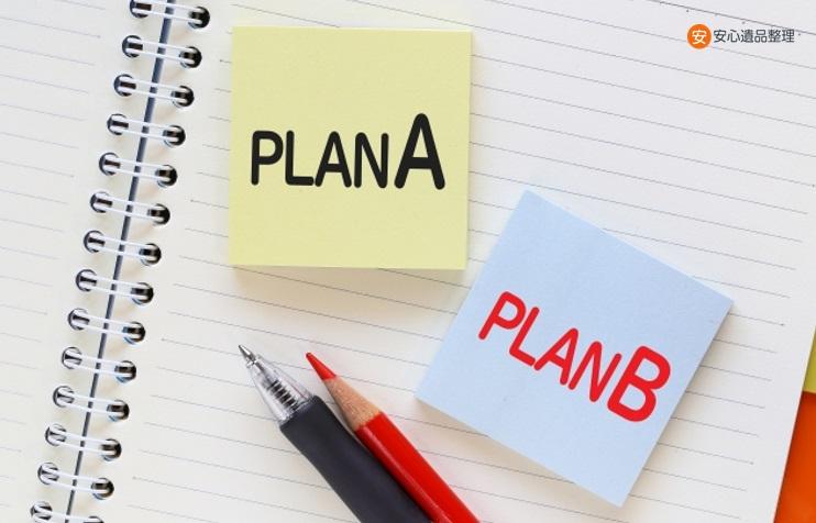 計画作り・ノートとペンと付箋